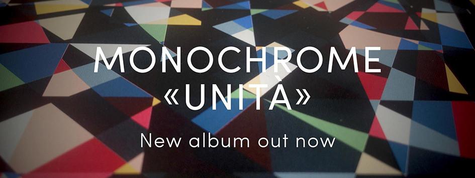 monochrome_-_banner
